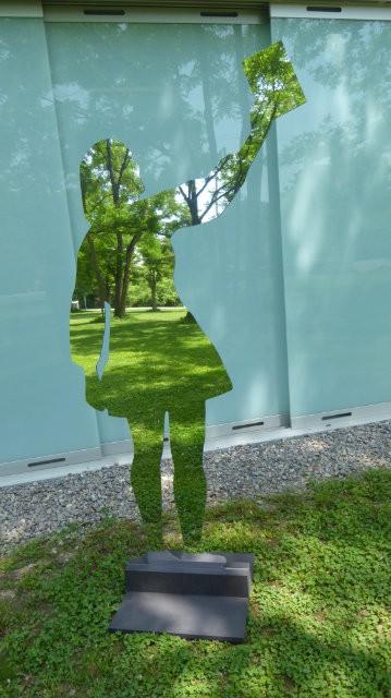 margaret-marquardt-spiegelfigur